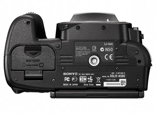DSLR-A560L_bottom