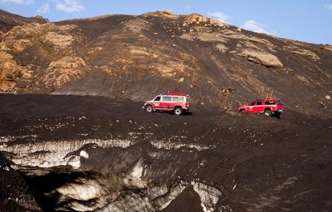 Volcano 07.JPG